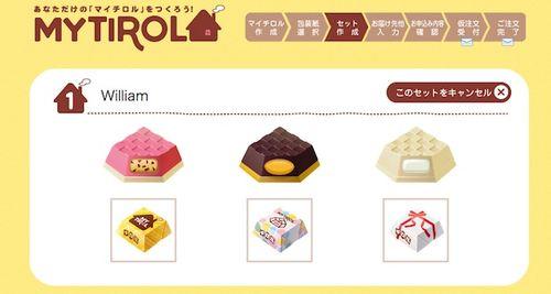 My-tirol-chocolate-japan-customize-3